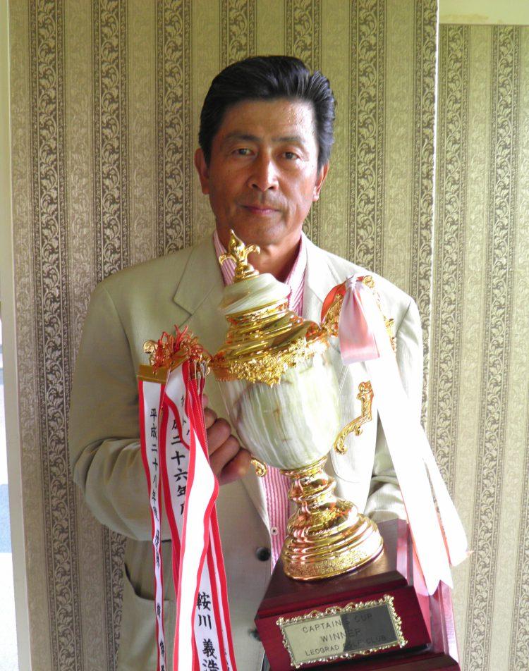 2017年度キャプテン杯