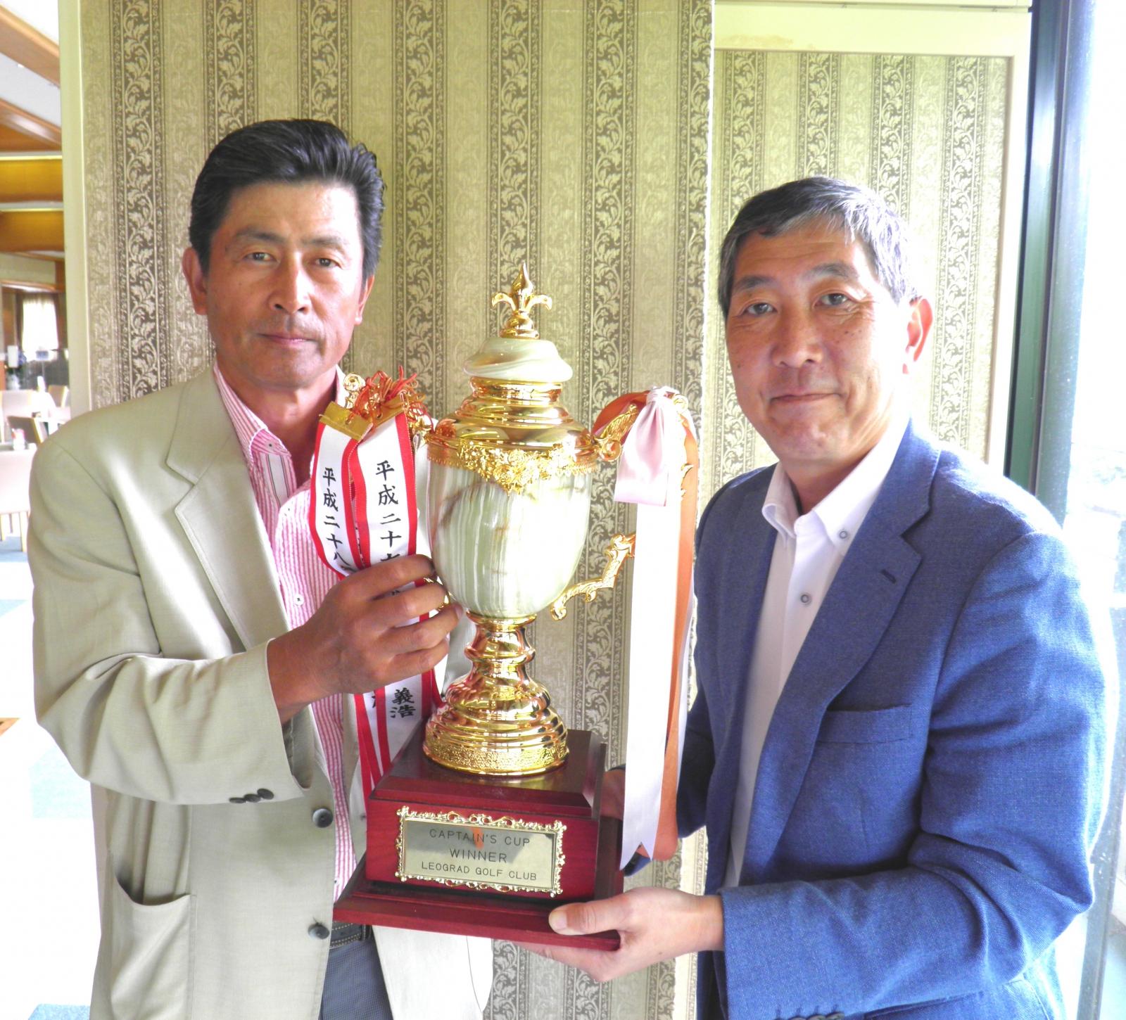 2017年度キャプテン杯②