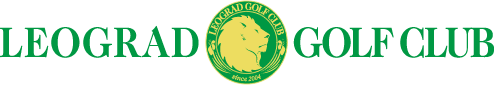 LEOGRAD GOLF CLUB