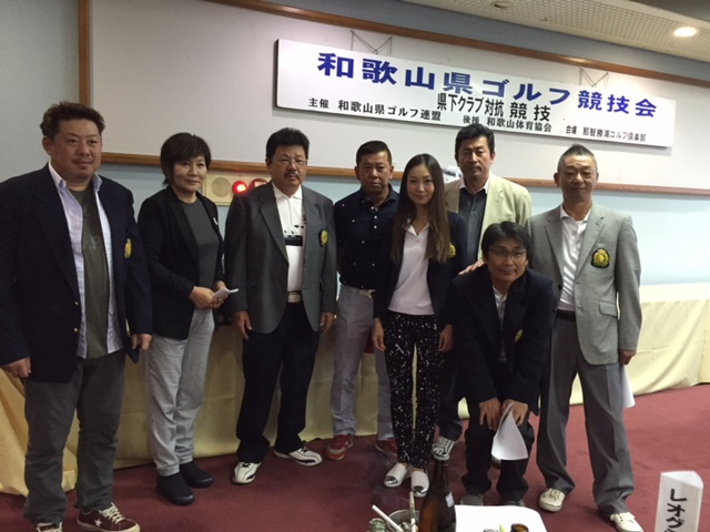 2016年和歌山県民ゴルフ那智勝浦